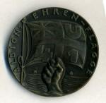 German WWI Goetz satirical medallion ' U41 Albions Ehren Flag'.  ORIGINAL QUALITY.